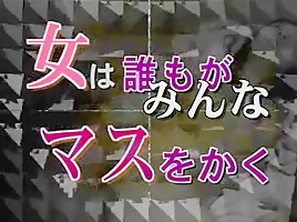 Horny-minded japanese girls 01!