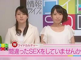 Hottest Japanese girl Chika Arimura, Anri Sugisaki in Exotic Public, Interview JAV movie