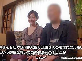Juri Sawada in Juri Sawada is getting a special treatment in a hotel room - AviDolz