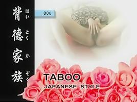 Japanese Family Life UNCENSORED